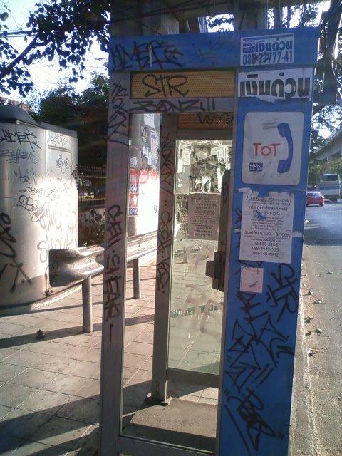BKK電話