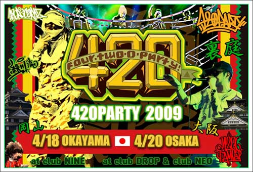 420PARTY_2009.jpg
