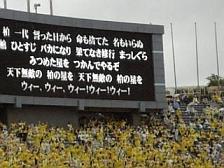 kokuritsu_01
