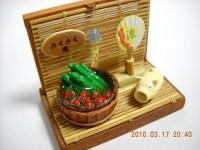 K2010DMH-tomato1.jpg