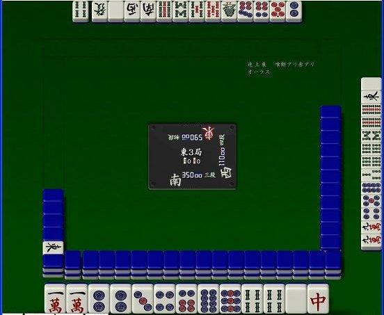 090514kisahachi_01.jpg