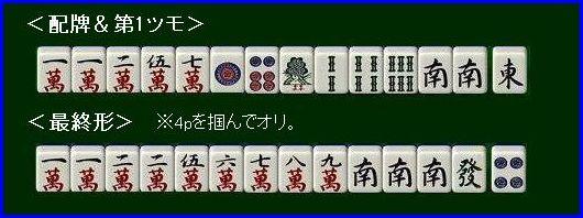 090523irotoi_99.jpg