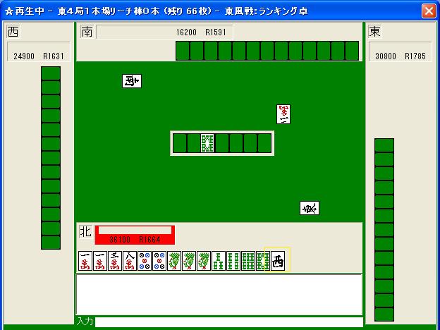 090524hakotoi1_01.png
