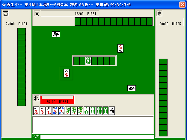 090524hakotoi1_02.png