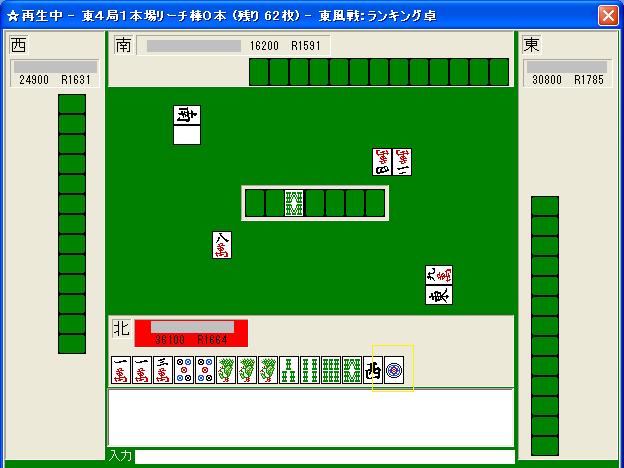 090524hakotoi1_03.png