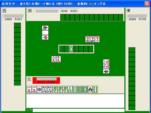 090524hakotoi1_04.png