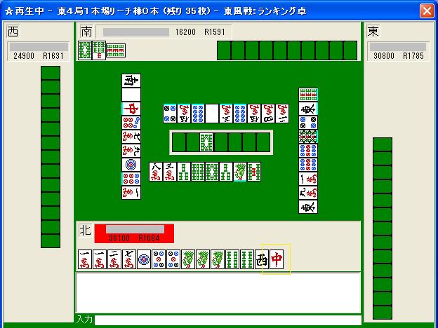 090524hakotoi1_09.png