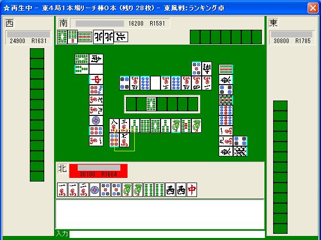 090524hakotoi1_12.png
