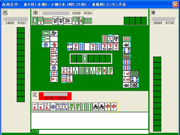090524hakotoi1_13.png
