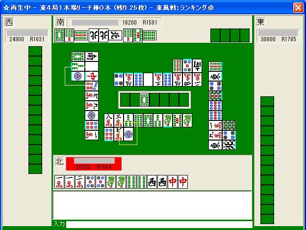 090524hakotoi1_14.png