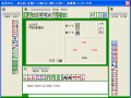 090524hakotoi1_17.png