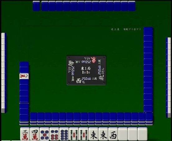 091002kaiho_01.jpg