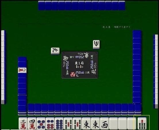 091002kaiho_02.jpg