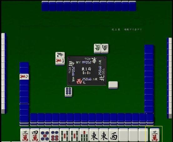 091002kaiho_04.jpg