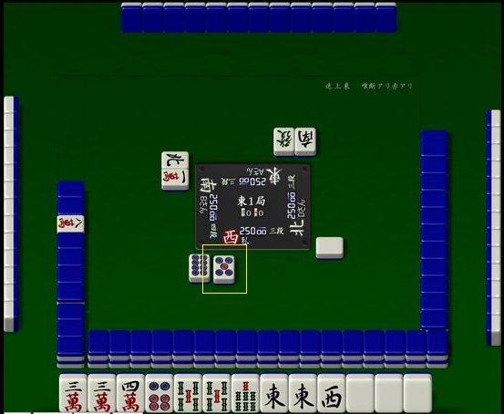 091002kaiho_05.jpg