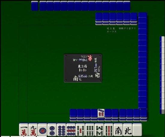 100123kisansu_01_20100126120033.jpg