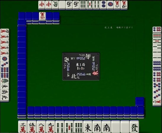 100214kasho_01.jpg