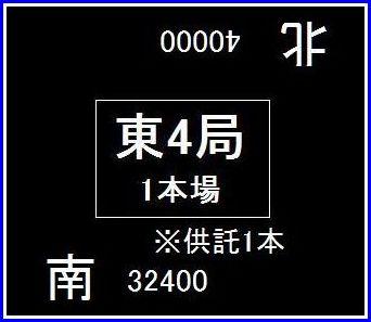 611_20080312b.jpg