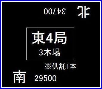 612_20080622b.jpg