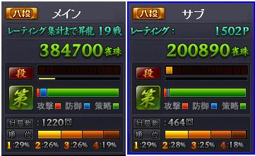 jan_8d_com.png