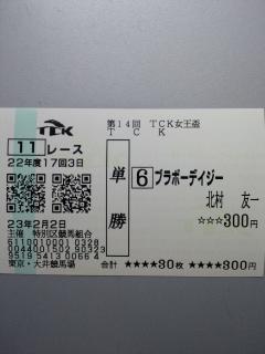 ばけ_convert_20110203094040