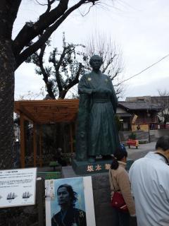 りょうま_convert_20110203094108