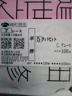 ばけん_convert_20110211102742