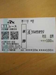 ばけん_convert_20110217101600