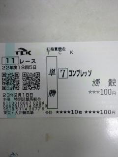 ばけん_convert_20110219093935