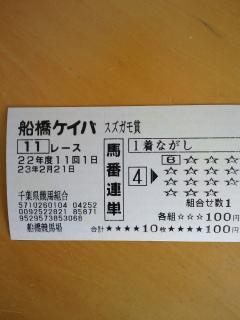 ばけん_convert_20110222103118