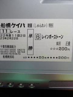 ばけ_convert_20110223100858