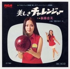 新藤_convert_20110223101548