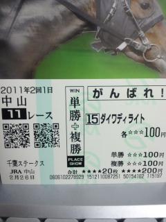 ばけ_convert_20110226233422
