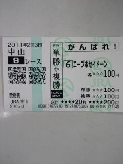ばけ_convert_20110306085923