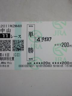 ばけ_convert_20110307091856