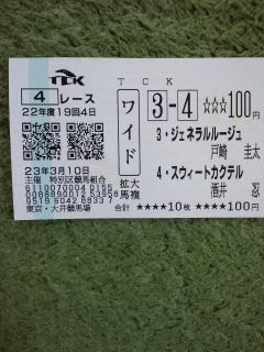 ばけ_convert_20110311102432