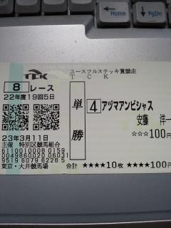 ばけ_convert_20110313111726