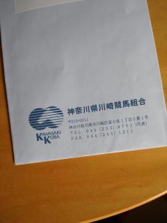 TS3S0220_convert_20110204094453.jpg
