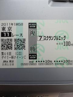 TS3S0283_convert_20110213103435.jpg