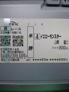 TS3S0297_convert_20110215100900.jpg