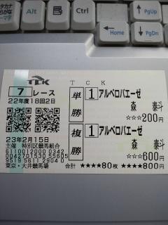 TS3S0301_convert_20110216100626.jpg