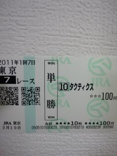 TS3S0333_convert_20110219222937.jpg