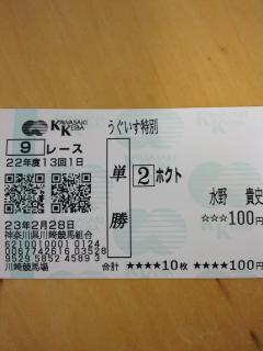 TS3S0408_convert_20110301102708.jpg
