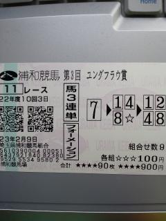 bake_convert_20110210100252.jpg