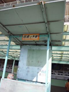 yosou_convert_20110208085540.jpg