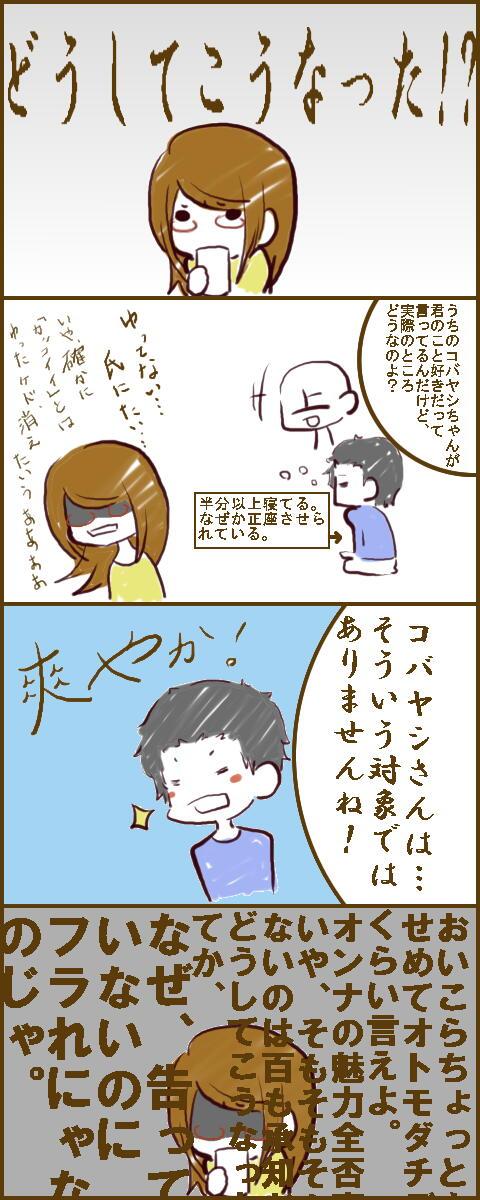 rakugaki04.jpg