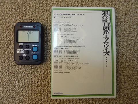 20110424_170330_Panasonic_DMC-TZ7.jpg