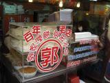 台湾風クレープ「潤餅