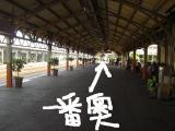 阿里山鉄道乗り場は奥でございます