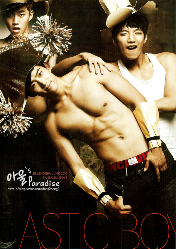 1006elle_2pm_2_dong2song2.jpg